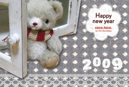 cocotoco_nenga2009.jpg
